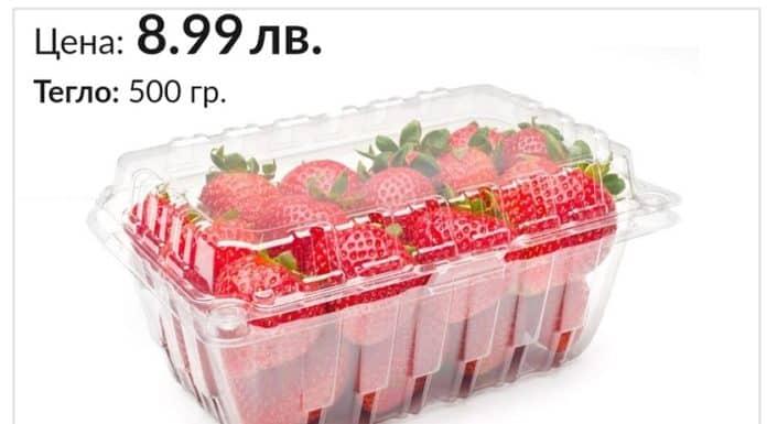 цени ягоди